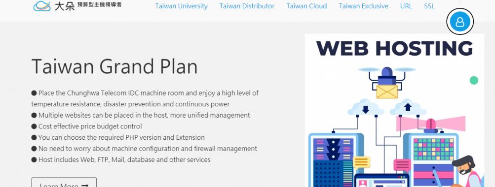 [IPv4 IPv6] Taiwan Hinet VPS, 2 cores 2G ram 2500G BW =$69/month!